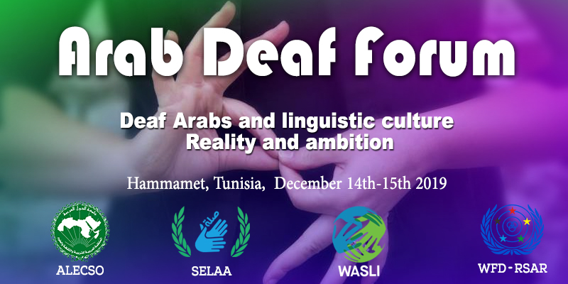 Arab Deaf Forum