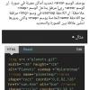 HTML بالعربي