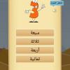 اكتشف اللغة العربية