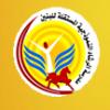 Al Rashad School