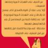 لهجات عربية