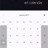 S365 art calendar